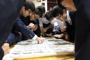 中学カルタ大会開催!!