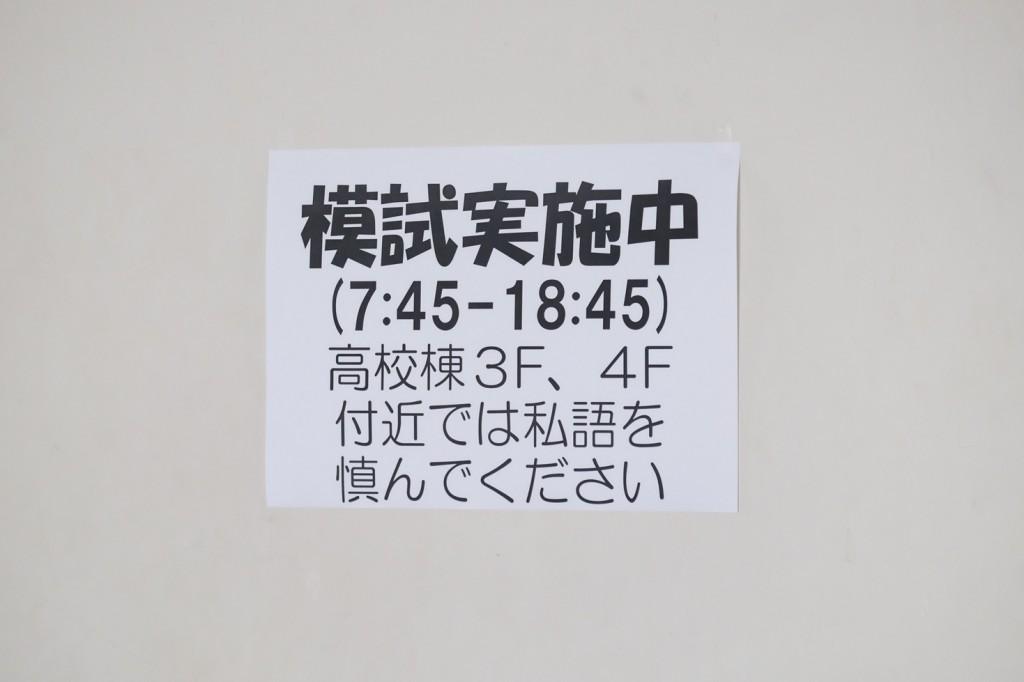 DSCF1301_R