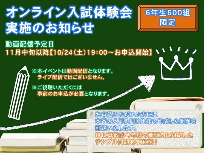 扉絵-4[1]
