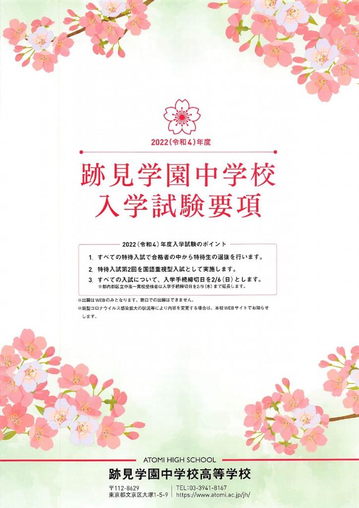 蠎・ア縲€蜈・蟄ヲ隧ヲ鬨楢ヲ・・シ抵シ撰シ抵シ胆page-0001