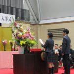 2019年4月1日(月)武蔵野大学附属千代田高等学院入学式