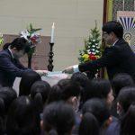 武蔵野大学薬学部・看護学部 AP科目 成績優秀者表彰