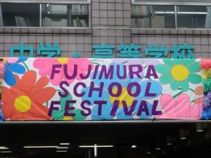 文化祭1日目