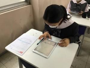 中学・高校1年生 iPad配布