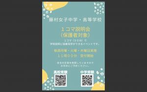 スクリーンショット 2021-06-19 18.45.01