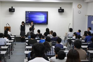 「生徒による学校説明会」開催