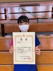 高校卓球部 東京都学年別大会3位入賞!