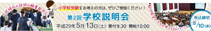 bn_taiken_33