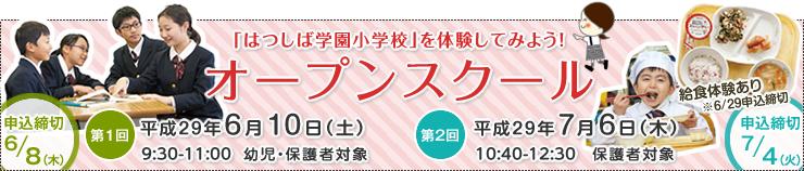 bn_taiken_34