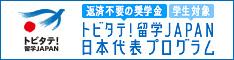 program_link_bnr03