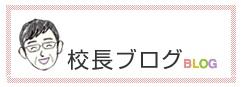 k-blog_02
