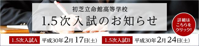 bn-index_032