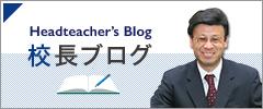 bn-blog