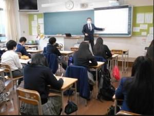 高校1・2年 大学模擬体験授業