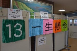DSC_0016.jpg 文字鶴