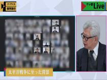 テレビ朝日主催「バーチャル修学旅行」に参加しました 2020年11月01日