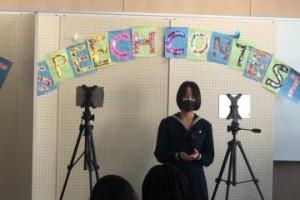 高校スピーチコンテストが行われました