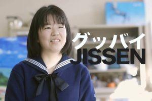 【グッバイJISSEN!】My Story12
