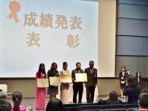 城西大学日本語スピーチコンテスト
