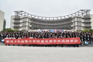高校2学年 台湾修学旅行報告