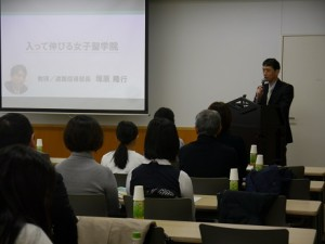 3塚原先生 - コピー