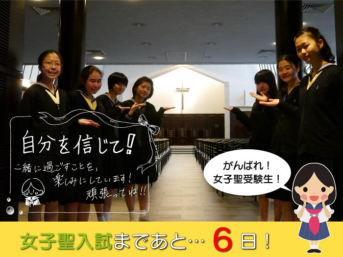 カウントダウン【お手伝いしたい隊】 - コピー (2)