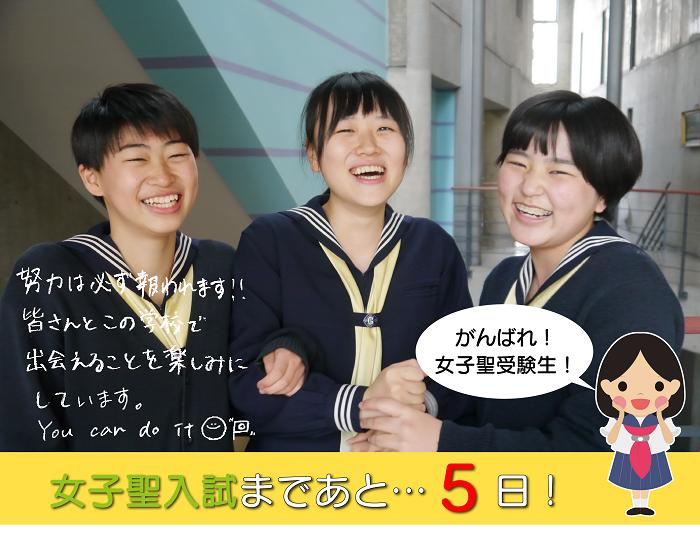 カウントダウン【中3たち】 - コピー