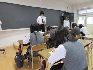 第一回実用英語技能検定試験実施