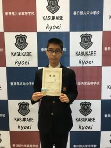 第30回日本数学オリンピック 予選Aランク合格の快挙!