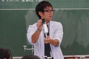 hujisawa