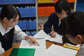 《高校3年》 数学ⅡB演習