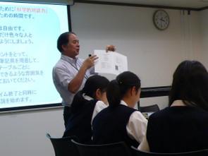 小林先生の特別授業