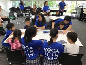 【科学教室】プログラミング体験・アニメーションを作ろう!(大学と連携)