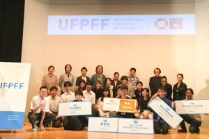 附属高校の生徒が国際平和映像祭(UFPFF)2019でファイナリストとして登壇
