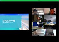 GPオンライン事前学習!