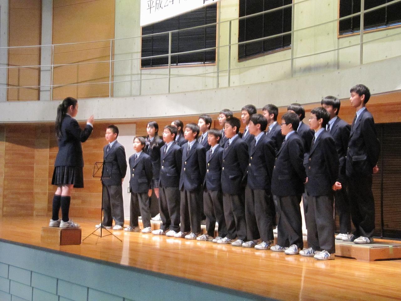 日本工業大学駒場高等学校制服画像