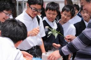 中学1年日本工業大学見学会