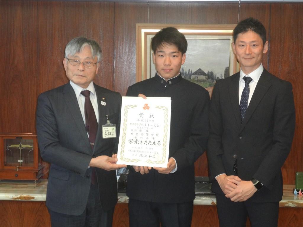 国立市長 表敬訪問 写真2 コピー