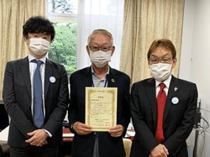 国際ロータリー(東京武蔵国分寺ロータリークラブ)様より感謝状をいただきました。