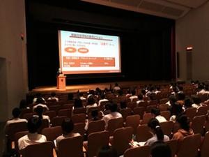 第2回 高等学校説明会を開催しました