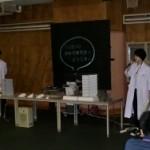 H30理科実験教室① (250x188)
