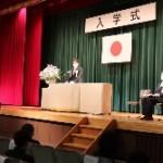 R3_entrance_ceremony_3 (250x167)