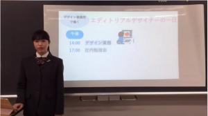 キャリア報告会4