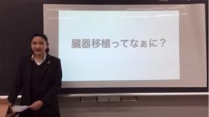 キャリア報告会3