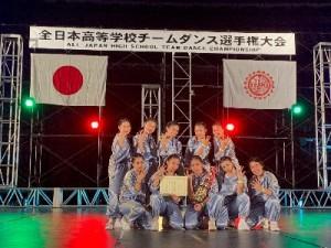 チームダンス全国2019