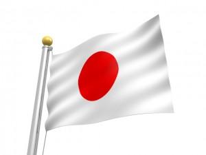 120-national-flag