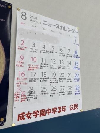 0915岩﨑先生1