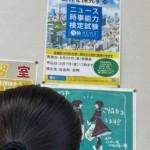 0527岩﨑先生3-1