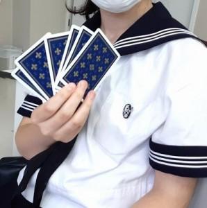 0903阪本先生