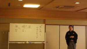 【高等部1年】Japanology~「能」を学ぶ~